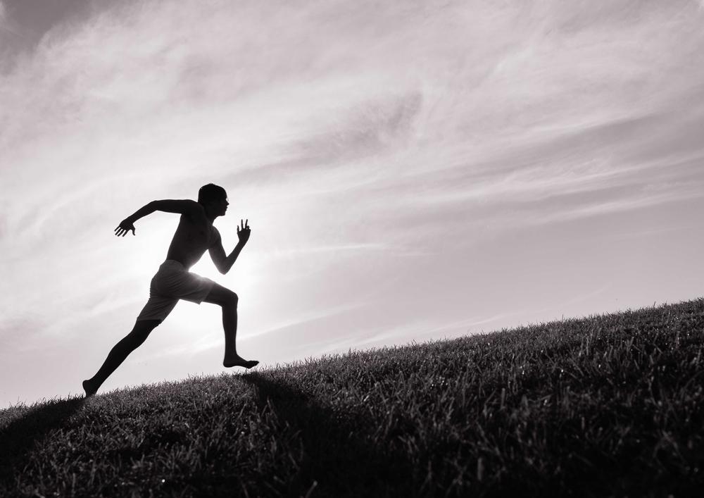 Se fixer un objectif pour être plus performant